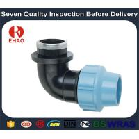 """Buy cheap 20 1/2"""" Top level useful pp male female thread elbow fittings product"""