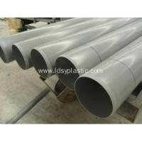 Buy cheap Rain Water UPVC pipe from wholesalers