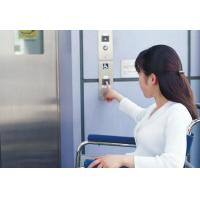 Buy cheap Medical Service Elevator from wholesalers