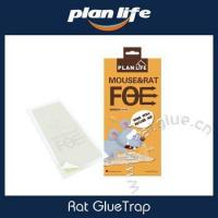 Buy cheap Rat And Mouse Size Peanut Butter Scented Glue Trap Snake Glue Trap from wholesalers