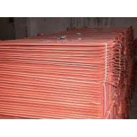 Buy cheap Copper Cathodes from wholesalers