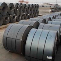 Buy cheap Hot Rolled Steel Coils product