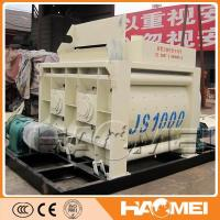 Buy cheap Automatic 1 cubic meters js ready mix concrete mixer machine price from wholesalers