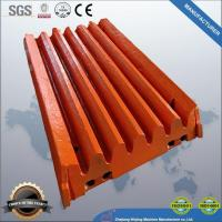 Buy cheap Svedala Crusher Parts from wholesalers