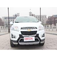 Buy cheap chevy trax 2014 front bumper guard from wholesalers
