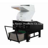 Buy cheap Electric Driving Low Noise Plastic Scrap Grinder Machine With 720 R/Min Rotate Speed from wholesalers