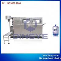 Buy cheap QGF-100/QGF-150 Automatic barrel washing, filling, capping machine from wholesalers