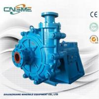 Buy cheap Horizontal Lime Slurry Pumps from wholesalers
