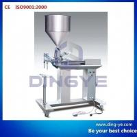 Buy cheap GCG-BL2 Semi-auto paste filler from wholesalers