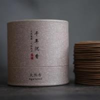 Buy cheap 2 Or 4 Hours Agilawood Incense Coil from wholesalers