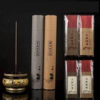Buy cheap High Quality Best Traditional Chinese Medicine Incense Sticks from wholesalers