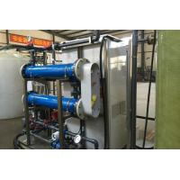 Buy cheap Seawater Electrolysis Chlorination System from wholesalers