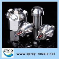 Buy cheap water mist nozzle for firefighting suppliers price from wholesalers