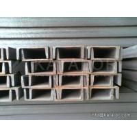 Buy cheap Rectangular hollow section ASTM A709 Grade HPS 50W channel Steel from wholesalers