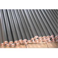 Buy cheap Titanium Clad Copper Bar/ Tube/ Wire from wholesalers