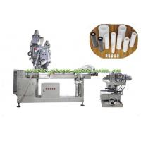 Buy cheap PP Melt Blown Filter Cartridge Production Line from wholesalers