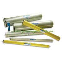 Buy cheap Filmtec RO membrane from wholesalers