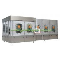 Buy cheap Automatic Pulp Filling Machine from wholesalers