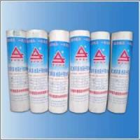 Buy cheap Polyethylene polypropylene waterproof membrane from wholesalers