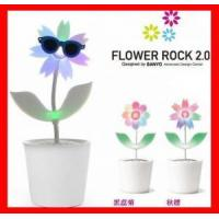 Buy cheap dancing flowers supplier product