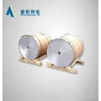 Buy cheap PRODUCTS Tension level 3003 H14 aluminum coil properties oxidized quality from wholesalers
