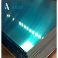Buy cheap Polished DIN 6061 aluminum plate from wholesalers