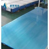 Buy cheap PRODUCTS 10mm 12mm 15mm 20mm 30mm 25mm 50mm 6061 aluminum plate for deck from wholesalers