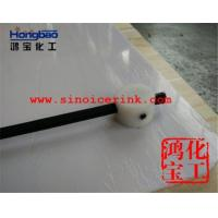 Buy cheap Hdpe Hockey Shooting Board or Mat from wholesalers