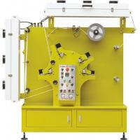 Buy cheap Flexo Wash Care Label Printing Machine (3 Colors+1 Color) from wholesalers