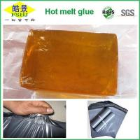 Buy cheap EVA Resin Hot Melt Adhesive Block For PE / PO Bags Sealing , Courier Bag Adhesive from wholesalers