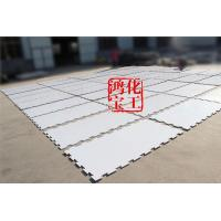 Buy cheap self-lubricating uhmwpe material plastic Bumper Car Tracks Floor from wholesalers