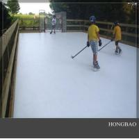 Buy cheap global popular pe synthetic ice rink plastic ice hockey plastic ice rink from wholesalers