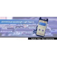Buy cheap Light source JZ3104 from wholesalers