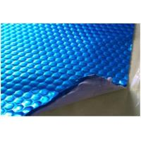 Buy cheap Deadening (Butyl +aluminum foil) from wholesalers