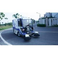 Buy cheap SightseeingVehicle ProductName:MN-S2000 discharging cleaning road machine from wholesalers