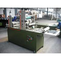 Buy cheap KY - 400 HOT&COLD PANEL TRANSFERING MACHINE from wholesalers