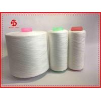 Buy cheap 100 Percent Spun Polyester Raw White Yarn , High Tenacity Virgin Polyester Yarn from wholesalers
