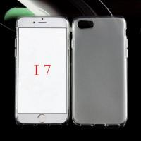 Buy cheap Semi-transparent Phone Case with Brushed Finish from wholesalers