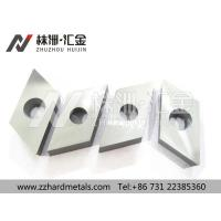 Buy cheap Top quality tungsten carbide shim for PCD insert from wholesalers