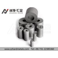 Buy cheap Tungsten carbide cold heading dies from wholesalers