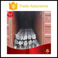 Buy cheap Fine Grinding Tungsten Carbide Rods in Various Sizes from wholesalers