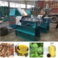 Buy cheap Castor bean oil press machine from wholesalers