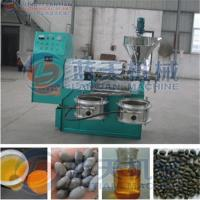 Buy cheap Jatropha seeds oil press machine from wholesalers