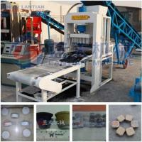 Buy cheap Hydraulic tablet press machine from wholesalers