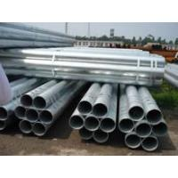 Buy cheap Hot Dip Galvanized Seamless Steel Pipe product