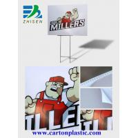 Buy cheap Coroplast Yard Signs from wholesalers