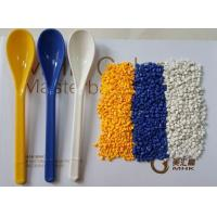 Buy cheap China Professional Plastic Pearlescent Masterbatch from wholesalers
