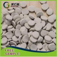 Buy cheap Desiccant Masterbatch for PE Recycled Material from wholesalers