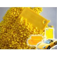 Buy cheap First Class Color Yellow Masterbatch for Plastics Pellets from wholesalers