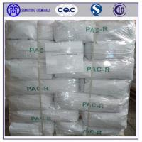 Buy cheap Polyanionic Cellulose Regular Grade(PAC-R) product